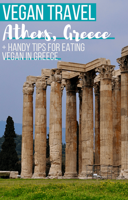 Heading to the city of Athens, Greece and searching for some delicious vegan eats? You'll be pleasantly surprised to find an array of mouthwatering animal-free meals in this historical city! Check out my favorite places to grab some tasty vegan eats in Athens. | #Vegan #vegantravel #veganeats #veganfood #greece #europe #greekfood #vegantips