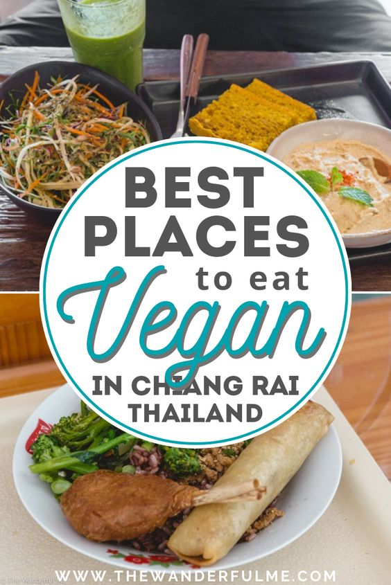 Ready for some yummy vegan food in Thailand? From vegan drumsticks and duck to vegan mango sticky rice and curry, you can find all of that in Chiang Rai. Here are the 3 BEST places to grab some awesome vegan food in Chiang Rai, Thailand. | #chiangrai #thailand #foodie #vegan #veganfood #travel